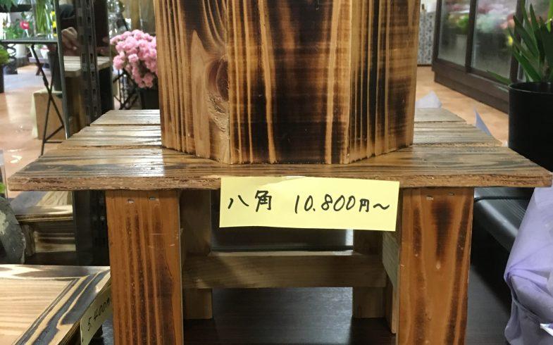 有田 7月盆 器編