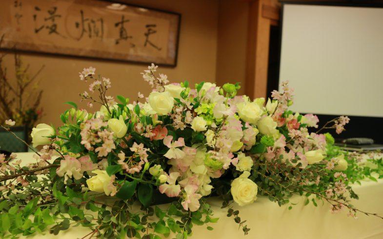 桜イン東洋館
