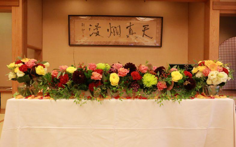 アーシャ さん主催 東洋館和の婚礼