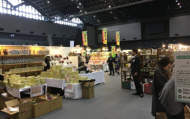 ニチリュウ資材展示会イン マリンメッセ福岡