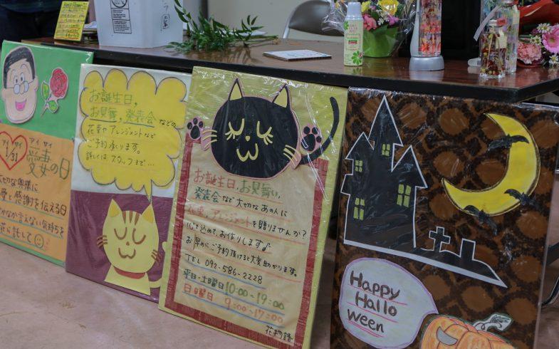 JFTD佐賀支部 技術講習会