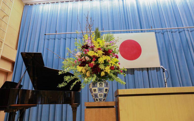 新有田小学校 落成式
