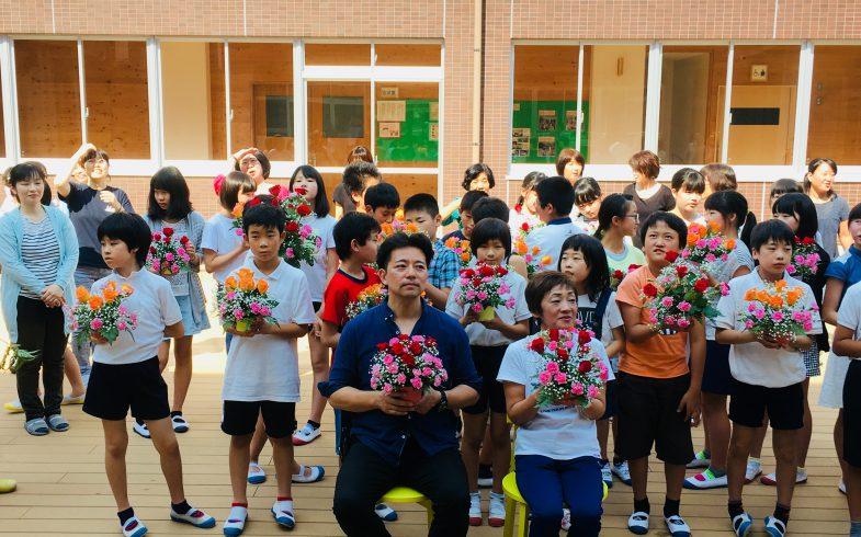 有田小学校 親子レクレーション アレンジ教室